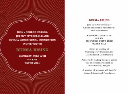 Burma Rising