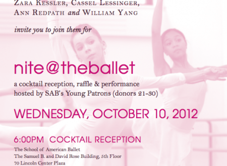 nite@theballet The School of American Ballet