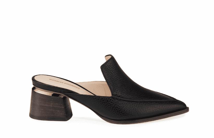 Karen Klopp chooses Fall Fashion Trends kitten heel mules.